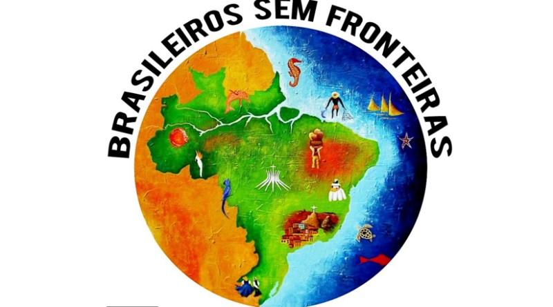 Eventos publicados na agenda do site Brasileiros Sem Fronteiras