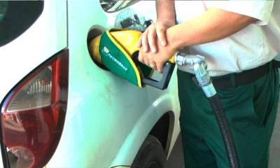 Governo aumenta tributos sobre combustíveis e bloqueia R$ 5,9 bi em gastos