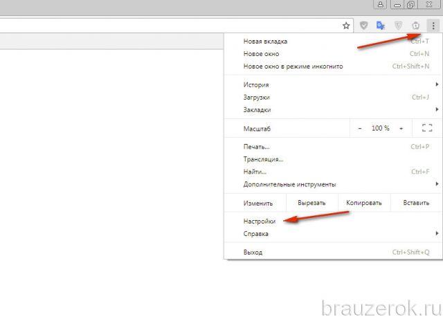 Chrome Design Selber Machen