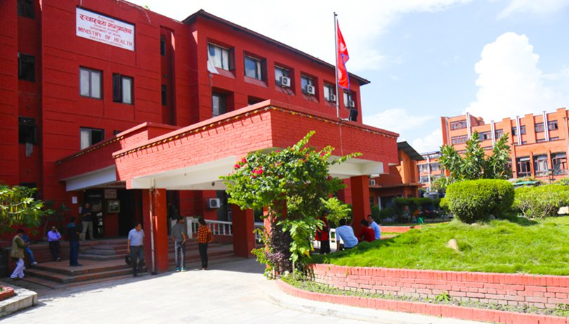 File: Ministry of Health