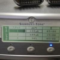 シーラスエナジー900 (リフトアップ・LED・オーラルケア)