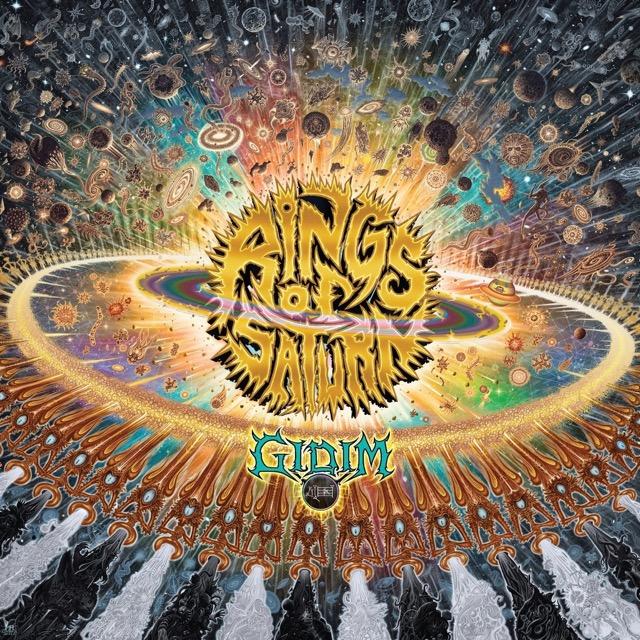 美國技術死金樂團 Rings Of Saturn 預告新專輯 Gidim 並釋出新曲影音 The Husk 2