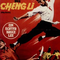 Bruce Lee 1980