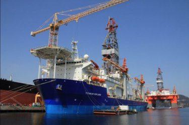 titanum-explorer-drillship-image-source-vantage-drilling-375x249