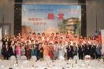 世界華人工商婦女企管協會全球第六十一個分會關西分會正式成立