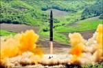 北韓研發進階版洲際飛彈