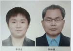 被催討1個月房租 北韓房客殘殺中國房東全家4口