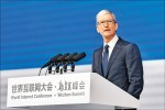 中國搞網安法 愁煞美科技大咖