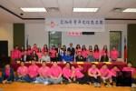 芝加哥僑教中心頒美國總統志工服務獎