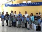 多明尼加慈濟基金會 多國襄助當地教育發展