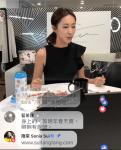 隋棠臉書宣布「喜訊」 公開多了新身分