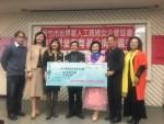 世界華人工商婦女企管協會新竹市分會再次於元月20日赴泰雅學堂教育協會107年度教育基金捐贈儀式