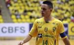 Rodrigo對FIFA更改室內足球規則表示遺憾:「退化」