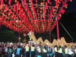 聖保羅州立大學孔子學院舉辦元宵節燈會