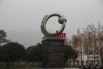 第十屆重慶台灣週即將啟動 台商西進搶先報