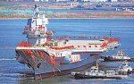 三艘國產航母 陸造艦速度破紀錄