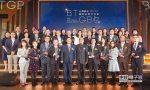 台灣20大國際品牌 旺旺5度蟬聯前3
