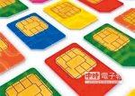 60歲以上老人 均可辦北京通手機卡