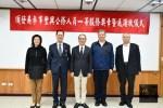 吳豐興獲頒一等服務獎章 僑委會感謝功在僑務