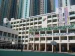 香港小學生講粵語遭罰 民間團體告上聯合國