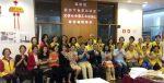 駐聖保羅台北經濟文化辦事處暨台北文教中心全體志工聯合舉辦「新春聯誼餐會」