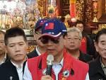 郭台銘選總統 陸官媒表態了