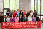 世華工商婦女回國訪問 海外堅定支持政府