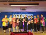 巴西台僑聯誼會舉行慶祝母親節暨端午節聯歡晚會