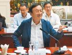 華為大學訓戰結合 育2萬鐵軍