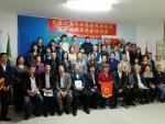 中華文化 海外傳承 --- 巴美華人文化交流座談會
