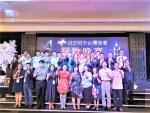 胡志明市臺灣商會會員大會 盼推動便利服務