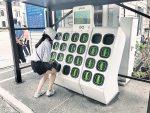 中市2022年 充換電再增370站