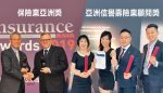 國泰人壽 稱霸雙國際獎項 台灣唯一