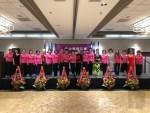 金山灣區舉辦全美中華婦女會感恩之夜 400僑胞踴躍出席