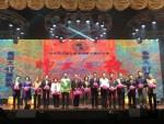 馬來西亞臺師範大校友會舉辦師大之夜千人宴
