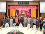 泰國中華會週年館慶 紀念國父誕辰
