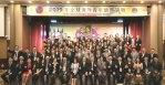 首屆全球海外青年僑務論壇登場 85位僑青返鄉參與