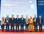 社會價值國際研討會 首次移師亞洲辦理