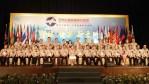 亞總第27屆理監事會議 印尼峇里島盛大召開
