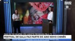 巴西主流電視臺:春晚是中國春節不可或缺的盛宴