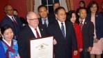 迎鼠年 馬州州長招待亞裔社區領袖