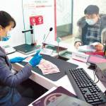 大陸銀保監成立首次 公開38家違法、違規股東名單