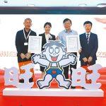 旺旺廣州6工廠 皆獲BRCGS A級證書