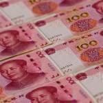 富時羅素將納入中國國債 1400億美元在途
