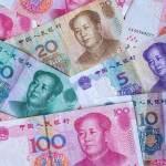 大陸銀花式吸存款 大手筆送現金券上看8888元人幣