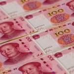 陸人民銀行法終迎大修 罰款上限提高至2000萬人幣