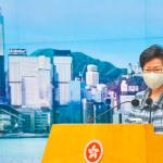林鄭月娥:下月起香港居民自大陸返港免除14日檢疫