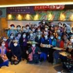 世華日本分會包水餃大賽 享健康也愛地球