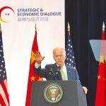 拜登兩岸政策 或重回戰略模糊