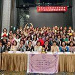 世界華人工商婦女企管協會舉行第11屆第三次國際理監事線上視頻聯席會議